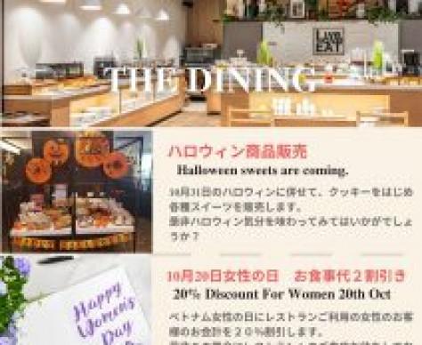 KHUYẾN MÃI MỚI THÁNG 11 – NHÀ HÀNG THE DINING